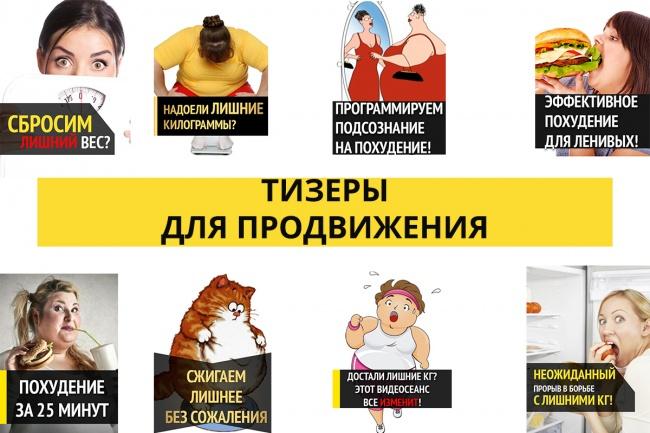 Достали рекламы в интернете перевод сайта на https Грайворон